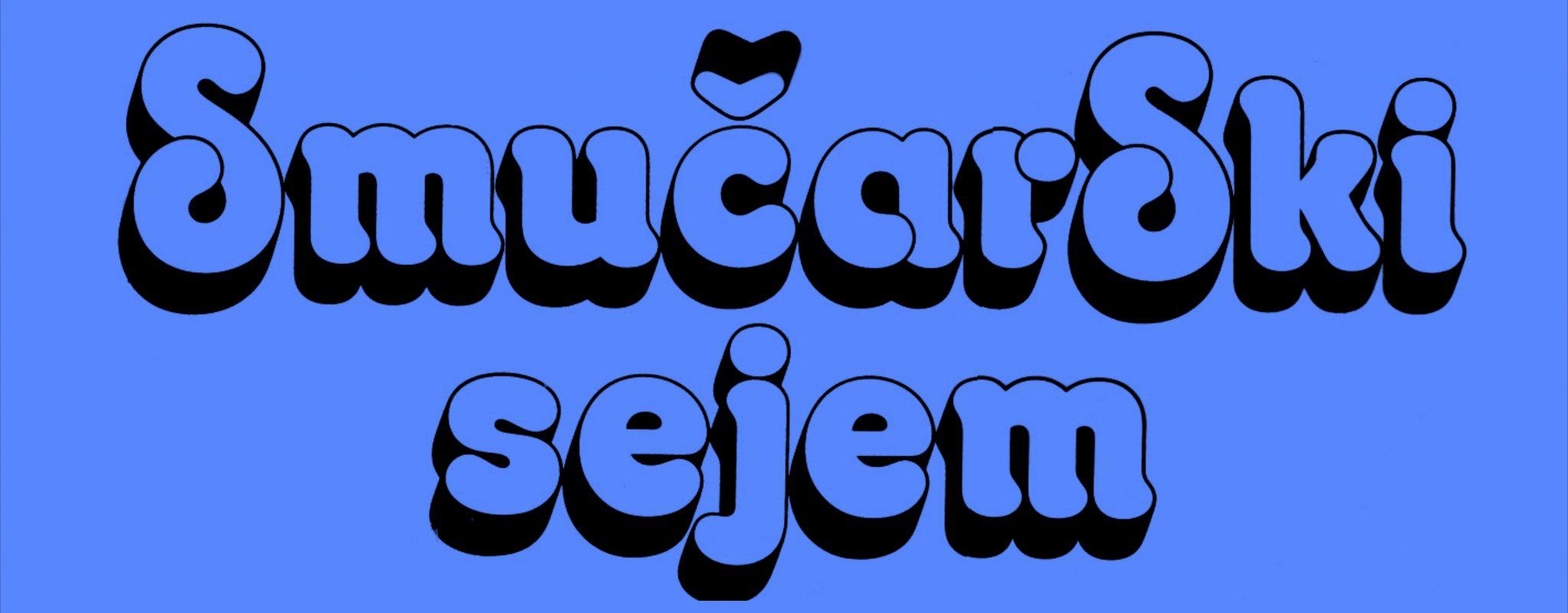 2018 Plakat Sejemrezan